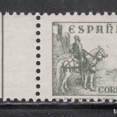 Sellos: ESPAÑA, 1937 EDIFIL Nº 816EC /**/, COLOR CAMBIADO, 5 C. VERDE,. Lote 262035410