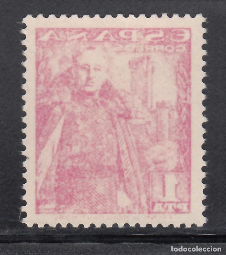 ESPAÑA, 1948 EDIFIL Nº 1032AIC. /**/, VARIEDAD, CALCADO AL REVERSO (Sellos - España - Estado Español - De 1.936 a 1.949 - Nuevos)