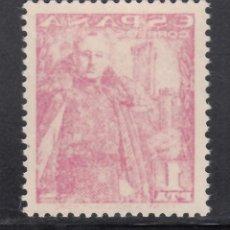 Sellos: ESPAÑA, 1948 EDIFIL Nº 1032AIC. /**/, VARIEDAD, CALCADO AL REVERSO. Lote 262036655