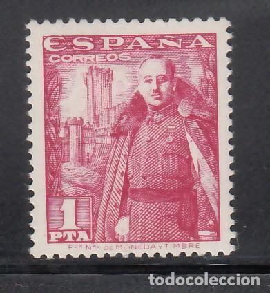 Sellos: ESPAÑA, 1948 EDIFIL Nº 1032aic. /**/, Variedad, Calcado al reverso - Foto 2 - 262036655