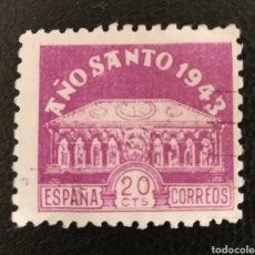 Selos: ESPAÑA N°967 MNG (*) SIN GOMA (FOTOGRAFÍA REAL). Lote 262072690