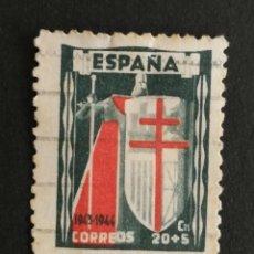 Selos: ESPAÑA N°971 USADO (FOTOGRAFÍA REAL). Lote 262283925