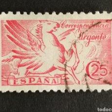 Sellos: ESPAÑA N°952 USADO (FOTOGRAFÍA REAL). Lote 262340485