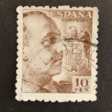 Selos: ESPAÑA N°934 USADO (FOTOGRAFÍA REAL). Lote 262385585