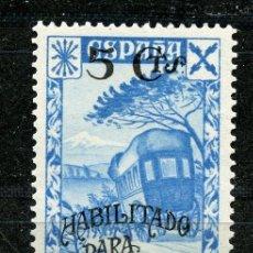Sellos: ESPAÑA BENEFICENCIA EDIFIL 36*** ERROR SOBRECARGA DESPLAZADA (5 CTS EN LA PARTE SUPERIOR). Lote 262399100