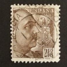 Selos: ESPAÑA N°846 USADO (FOTOGRAFÍA REAL). Lote 262400535