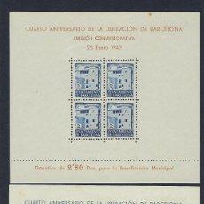 Sellos: ESPAÑA-BARCELONA AYUNTAMIENTO. AÑO 1943.H. BLOQUES.. Lote 262406240