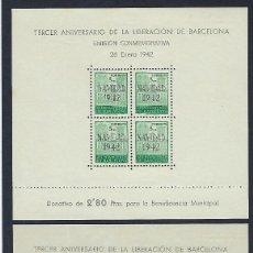 Sellos: ESPAÑA-BARCELONA AYUNTAMIENTO. AÑO 1942.H. BLOQUES.. Lote 262406255