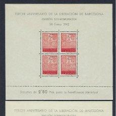Sellos: ESPAÑA-BARCELONA AYUNTAMIENTO. AÑO 1942.H. BLOQUES. PRECIO CATÁLOGO 86 €.. Lote 262406580