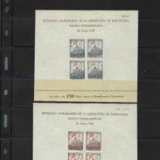 Sellos: ESPAÑA-BARCELONA AYUNTAMIENTO. AÑO 1941.H. BLOQUES. PRECIO CATÁLOGO 205 €.. Lote 262406595