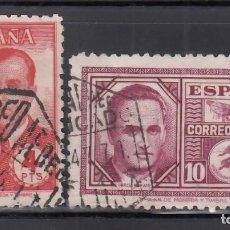 Sellos: ESPAÑA, 1945 EDIFIL Nº 991 / 992, HAYA Y GARCÍA MORATO. Lote 262419035