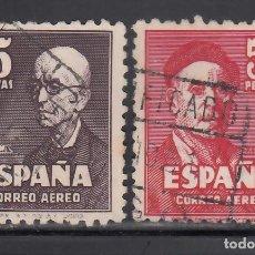 Sellos: ESPAÑA, 1947 EDIFIL Nº 1015 / 1016, FALLA Y ZULOAGA,. Lote 262419230