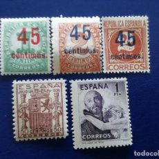 Sellos: LOTE 1936-1938 Y 1950. Lote 262440505