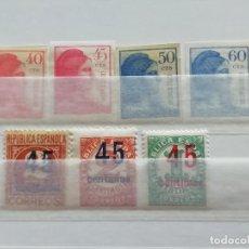 Sellos: SERIES DE 1938. Lote 262450095