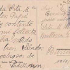 Sellos: CARTERÍA DE VALLFOGONA DE RIUCORP (TARRAGONA) SOBRE POSTAL. Lote 262581565