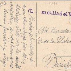 Sellos: MATASELLOS LINEAL DE L'AMETLLA DEL VALLÉS (BARCELONA) SOBRE POSTAL. Lote 262582110