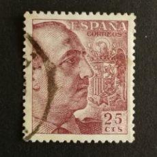 Sellos: ESPAÑA N°1048 USADO (FOTOGRAFÍA REAL). Lote 262618415