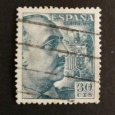 Sellos: ESPAÑA N°1049 USADO (FOTOGRAFÍA REAL). Lote 262622390