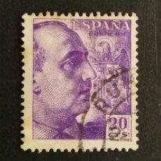Sellos: ESPAÑA N°1047 USADO (FOTOGRAFÍA REAL). Lote 262622650