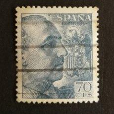 Sellos: ESPAÑA N°1055 USADO (FOTOGRAFÍA REAL). Lote 262623755
