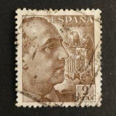 Selos: ESPAÑA N°1057 USADO (FOTOGRAFÍA REAL). Lote 262624495