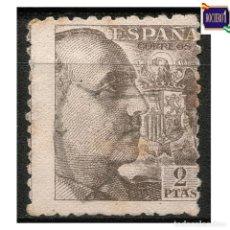 Francobolli: ESPAÑA 1940-45. EDIFIL 932. GENERAL FRANCO. USADO. Lote 262643285