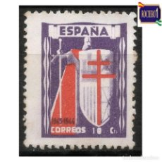 Francobolli: ESPAÑA 1943. EDIFIL 970. PRO TUBERCULOSOS -SIN FIJASELLO- NUEVO** MNH. Lote 262644435
