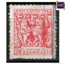 Francobolli: ESPAÑA 1943-44. EDIFIL 964. AÑO SANTO COMPOSTELANO. USADO LEER. Lote 262644860