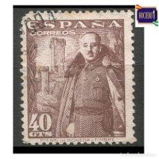 Francobolli: ESPAÑA 1948-54. EDIFIL 1027. FRANCO Y CASTILLO DE LA MOTA. USADO LEER. Lote 262737465