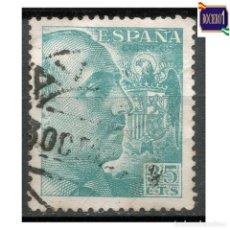 Francobolli: ESPAÑA 1949-53. EDIFIL 1050. CID Y GENERAL FRANCO. USADO. Lote 262744000