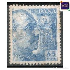 Francobolli: ESPAÑA 1949-53. EDIFIL 1052. CID Y GENERAL FRANCO. NUEVO* MH LEER. Lote 262744380