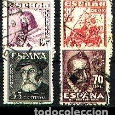 Sellos: EDIFIL 1033/36. Lote 262950970
