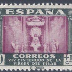 Sellos: EDIFIL 998 VIRGEN DEL PILAR 1946. VALOR CATÁLOGO: 5,20 €. MNH **. Lote 262969355