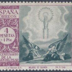 Sellos: EDIFIL 901 CENTENARIO DE LA VENIDA DE LA VIRGEN DEL PILAR A ZARAGOZA 1940. V. CAT.: 33 €. MNH **. Lote 262970890