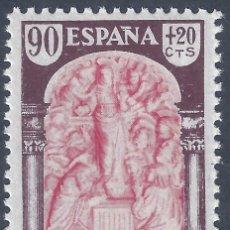 Sellos: EDIFIL 908 CENTENARIO DE LA VENIDA DE LA VIRGEN DEL PILAR A ZARAGOZA 1940. MNG.. Lote 262973930