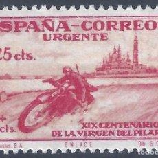 Sellos: EDIFIL 903 CENTENARIO DE LA VENIDA DE LA VIRGEN DEL PILAR A ZARAGOZA 1940. V. CAT.: 12 €. MNH **. Lote 262975055