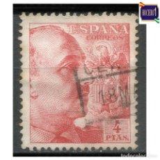 Francobolli: ESPAÑA 1949-53. EDIFIL 1058. CID Y GENERAL FRANCO. USADO LEER. Lote 263007335