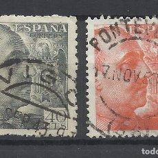 Sellos: FRANCO FECHADOR VIGO PONTEVEDRA. Lote 263020885