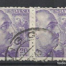 Sellos: FRANCO FECHADOR VIGO PONTEVEDRA. Lote 263021105