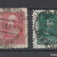 Sellos: ISABEL Y FERNANDO FECHADORES FERROL CORUÑA. Lote 263021955