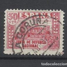 Sellos: JUNTA DEDEFENSA FECHADOR CORUÑA. Lote 263059780