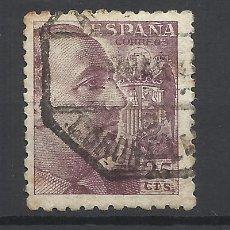 Sellos: FRANCO FECHADOR AMBULANTE CORUÑA LEON. Lote 263060045