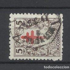 Sellos: PRO TUBERCULOSOS FECHADOR AMBULANTE CORUÑA LEON. Lote 263060575