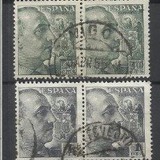 Sellos: FRANCO FECHADORES VIGO PONTEVEDRA. Lote 263072090