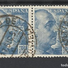 Sellos: FRANCO FECHADORES SANTIAGO DE COMPOSTELA LA CORUÑA. Lote 263072260