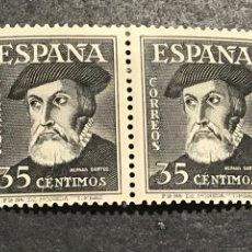 Sellos: EDIFIL 1035 35 CTS HERNAN CORTES, PAREJA DE SELLOS NUEVOS CON FIJASELLOS. Lote 263092190
