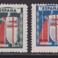 Sellos: 1943. PRO TUBERCULOSOS SERIE NUEVA SIN FIJASELLOS EDIFIL Nº 970/973 (PRECIO DE SALIDA 1 €). Lote 263186860