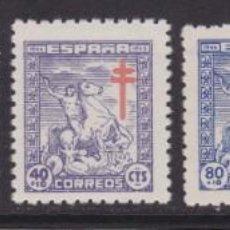 Sellos: 1944. PRO TUBERCULOSOS SERIE NUEVA SIN FIJASELLOS EDIFIL Nº 984/988 (PRECIO DE SALIDA 1 €). Lote 263187090