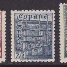 Sellos: 1946. FIESTA HISPANIDAD SERIE NUEVA SIN FIJASELLOS EDIFIL Nº 1002/1004 (PRECIO DE SALIDA 1 €). Lote 263187270