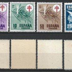 Timbres: ESPAÑA 1950 EDIFIL 1084/1087 ** MNH - 1/37. Lote 263221465